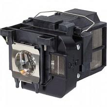 Lampe de vidéoprojecteur EPSON ELPLP77 - V13H010L77