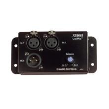 Coupleur de microphone 2 à 1 avec réglage de balance UniMix®